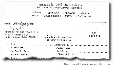 Travel in cambodia 1991 trip journal part one part of lao visa form stopboris Images